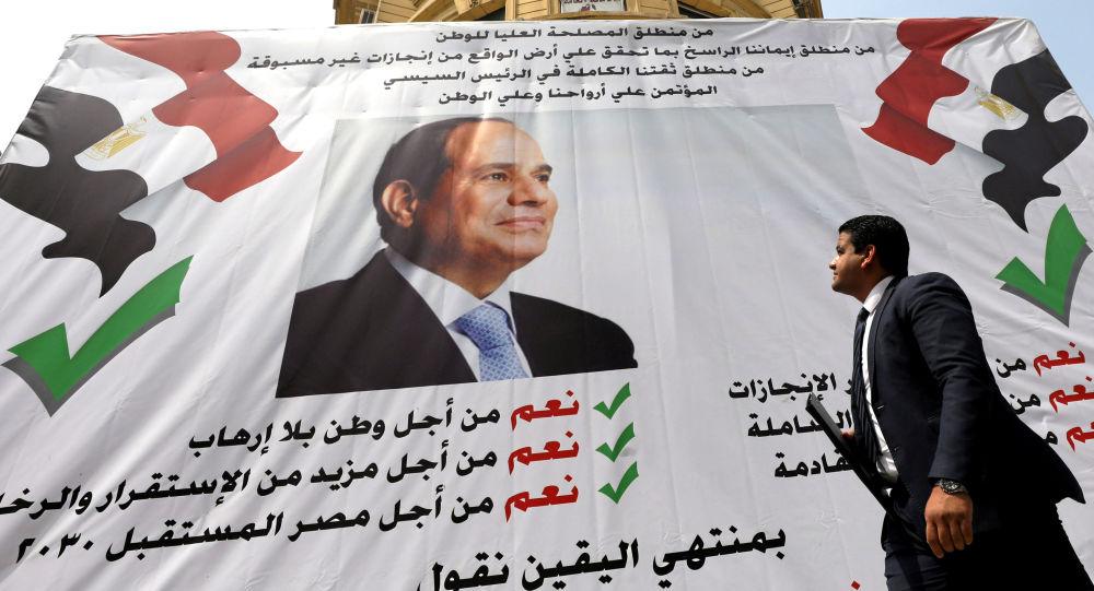 Cartel electroral del presidente de Egipto, Abdelfatah Sisi