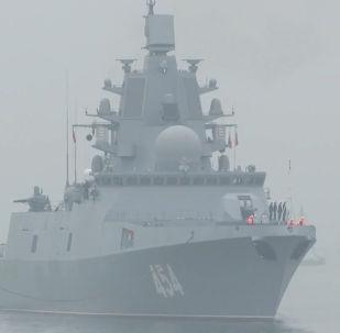 La fragata rusa Almirante Gorshkov llega a China