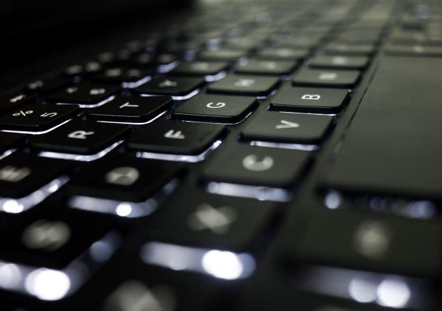 Un teclado, imagen referencial