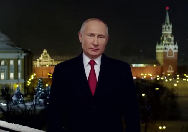 Trump y Putin revolucionan las redes 'cantando' la canción 'Imagine'