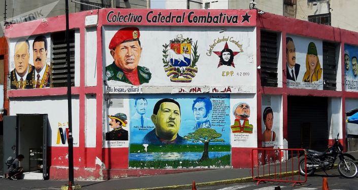 Un mural en Caracas que recuerda a Hugo Chávez y otras figuras de la Revolución bolivariana