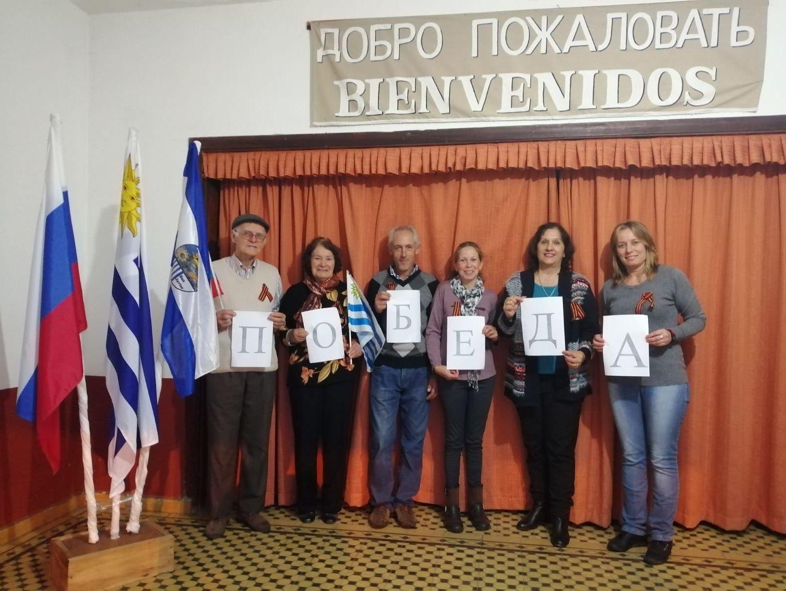 Descendientes de rusos celebrando el Regimiento Inmortal en San Javier