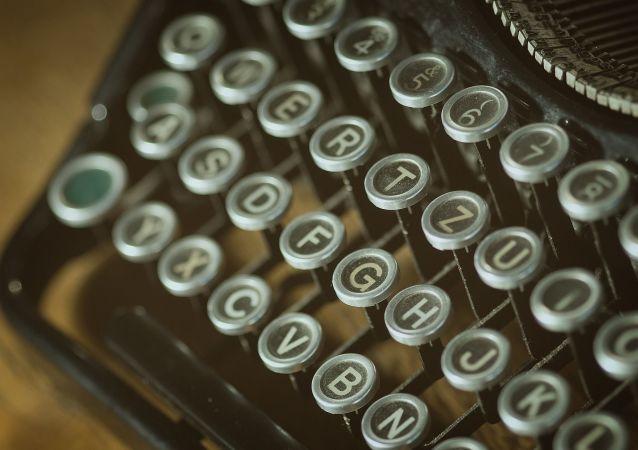 Máquina de escribir - imagen referencial