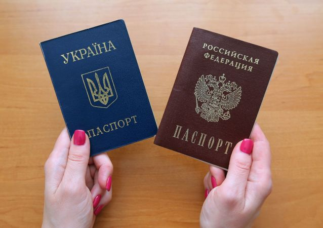 Pasaportes de Ucrania y Rusia