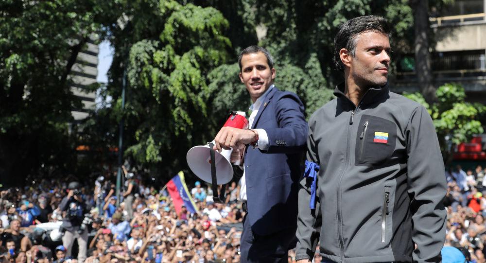 España resta importancia a presencia policial en su embajada en Caracas