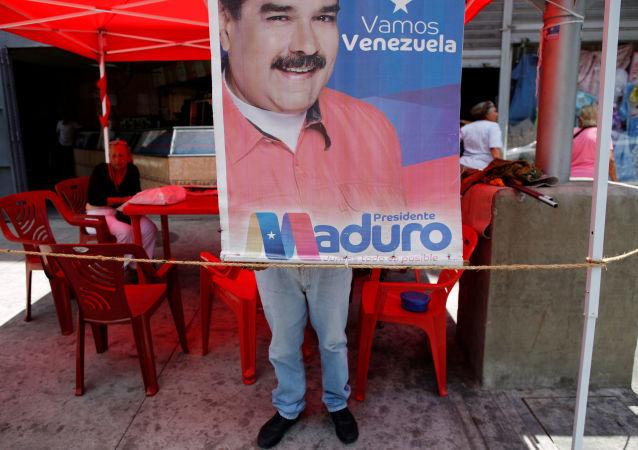 Un cartel con el retrato del presidente de Venezuela, Nicolás Maduro