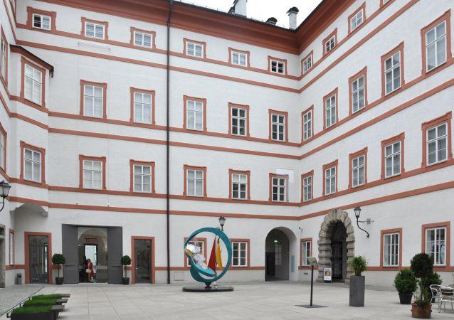 Museo de Salzburgo, Austria