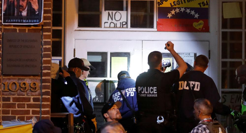 La Policía federal de EEUU cerca de la Embajada de Venezuela en Washington