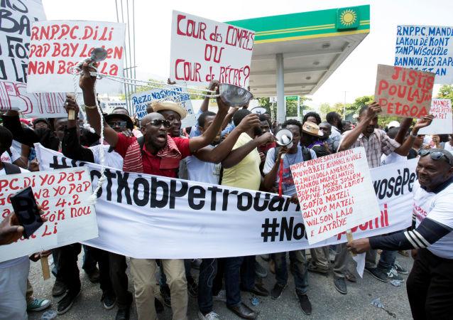 Protestas populares en Puerto Príncipe, Haití