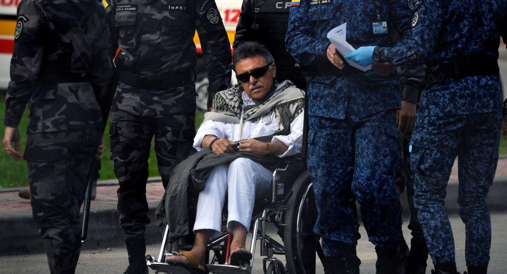 'Jesús Santrich', exguerrillero colombiano