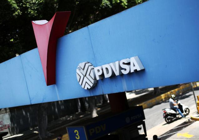 El logo de la empresa venezolana PDVSA