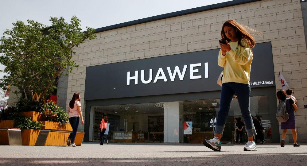 Una sucursal de atención al cliente de Huawei