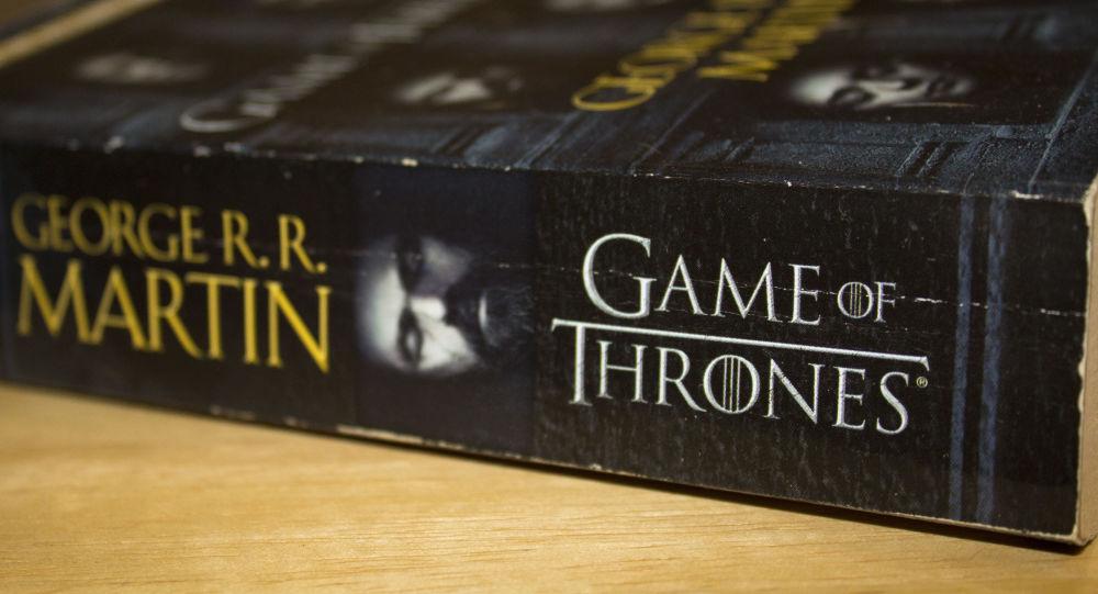 El libro de 'Juego de Tronos'