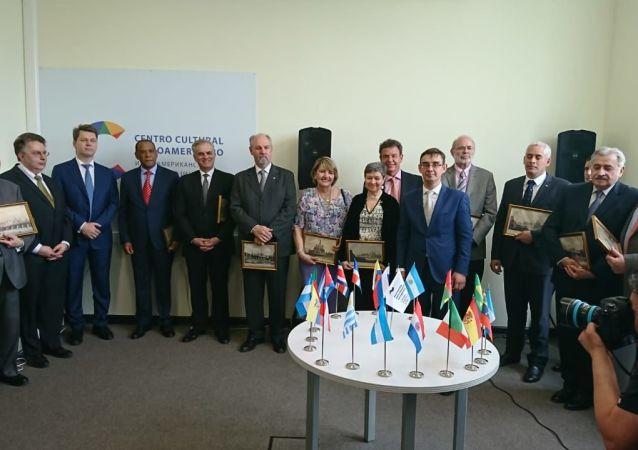 Inauguración del Centro Cultural Iberoamericano en Moscú