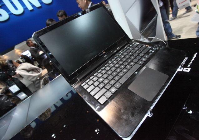 Un portátil  de Samsung