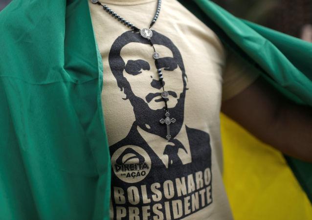 El retrato del presidente de Brasil, Jair Bolsonaro