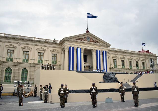 La preparación para la investidura del presidente electo de El Salvador, Nayib Bukele