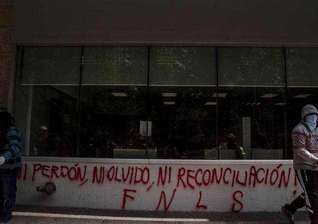 Manifestante durante las actividades de la semana Internacional del Detenido Desaparecido, con la exigencia de justicia tras 12 años de la desaparición forzada de Alberto Cruz Sánchez y Edmundo Reyes Amaya