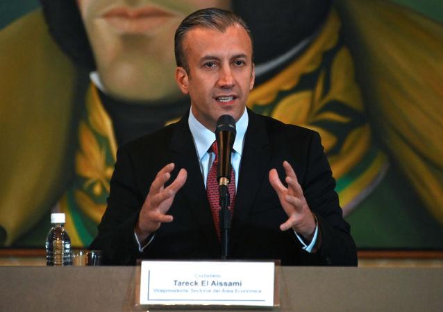El vicepresidente para el Área Económica de Venezuela, Tareck El Aissami