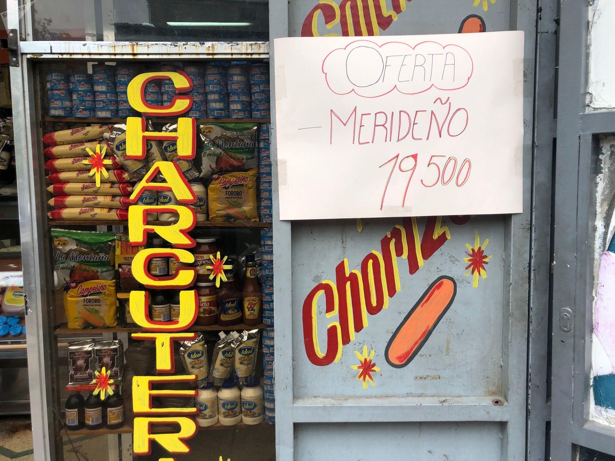 Además del empeoramiento de la hiperinflación por el bloqueo de los canales para hacerse con divisas, Venezuela no tiene acceso a fuentes de financiamiento: su riesgo país supera los 5.000 puntos