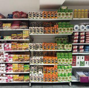 Un supermercado en Venezuela