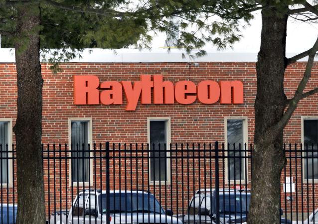 El logo de Raytheon