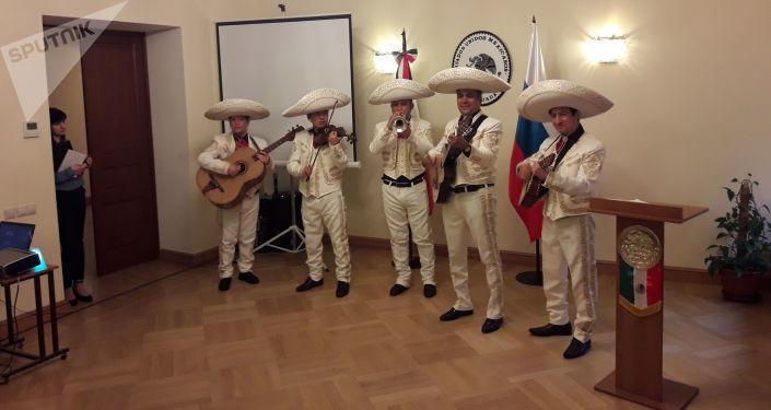 El Día de la Cultura de México en Moscú