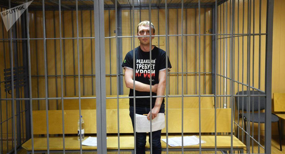 Iván Golunov, periodista del medio ruso Meduza