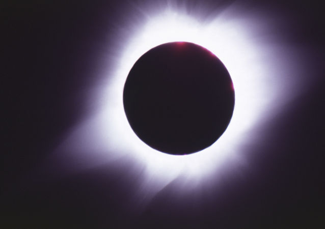 Un eclipse (archivo)