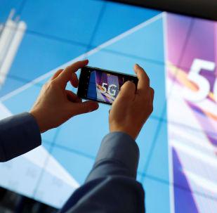 Logo de la tecnología 5G