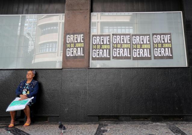 El llamamiento a la huelga general en Brasil