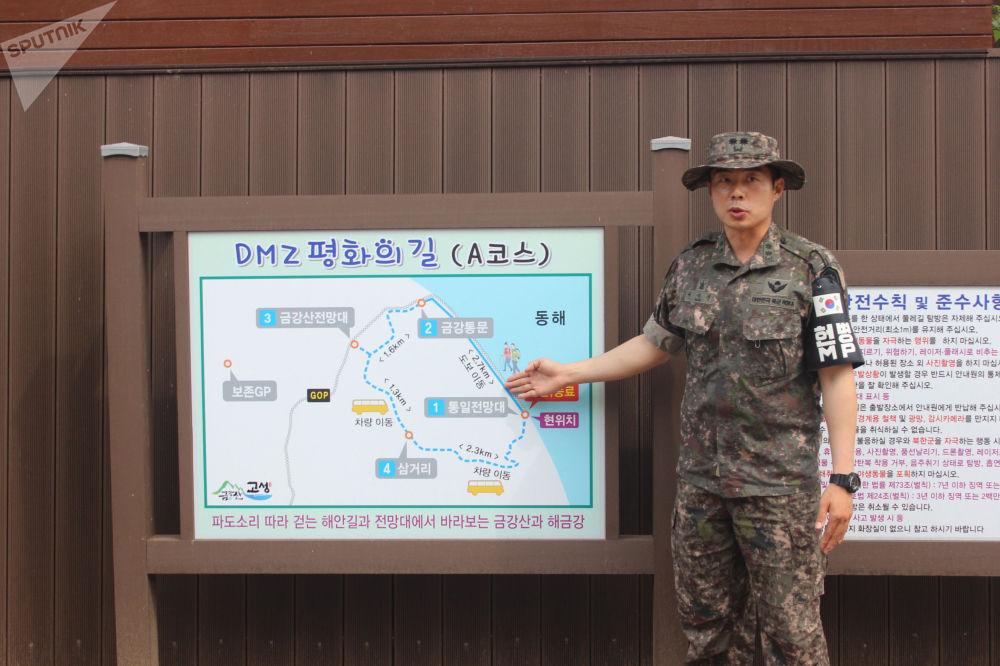 La frontera más al este de las dos Coreas