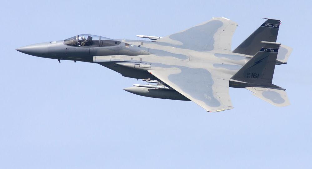 Caza estadounidense F-15C (archivo)