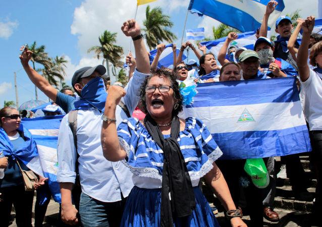Manifestantes en Nicaragua