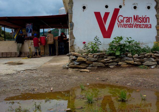 Gran Misión Vivienda Venezuela (archivo)