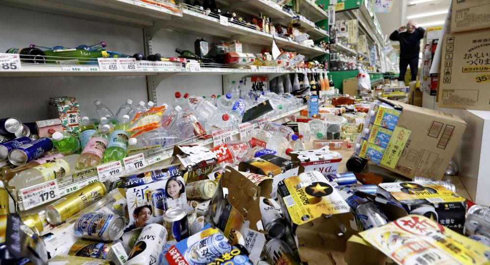 Situación en Japón tras el terremoto
