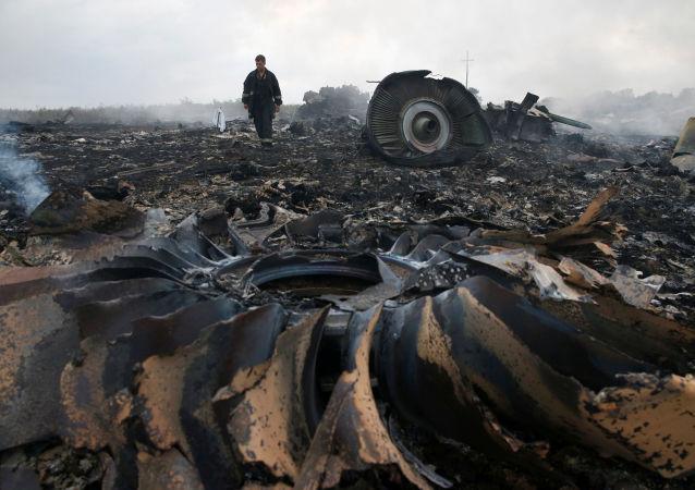 Siniestro del avión de Malaysia Airlines Boeing 777 (archivo)