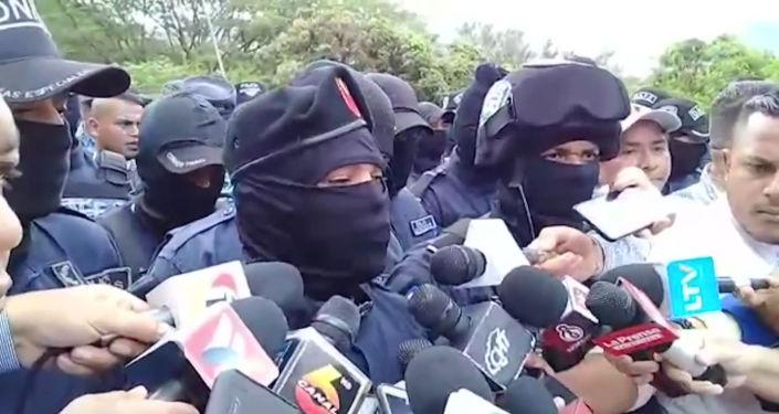 Protestas en Honduras: policías antidisturbios exigen mejoras en las condiciones laborales