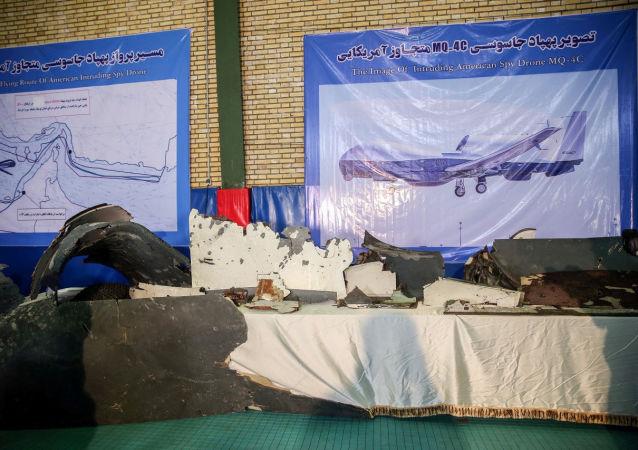 Los restos del dron estadounidense derribado por Irán