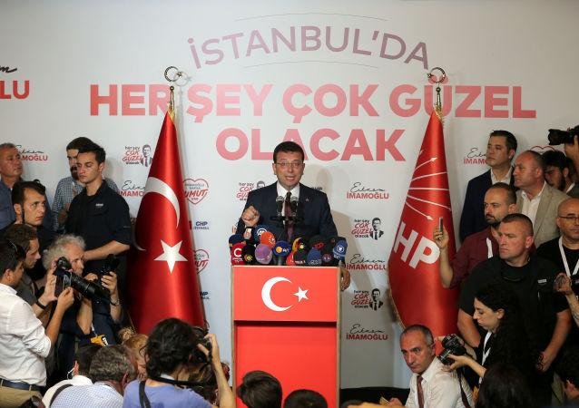 El candidato del opositor Partido Republicano del Pueblo (CHP), Ekrem Imamoglu