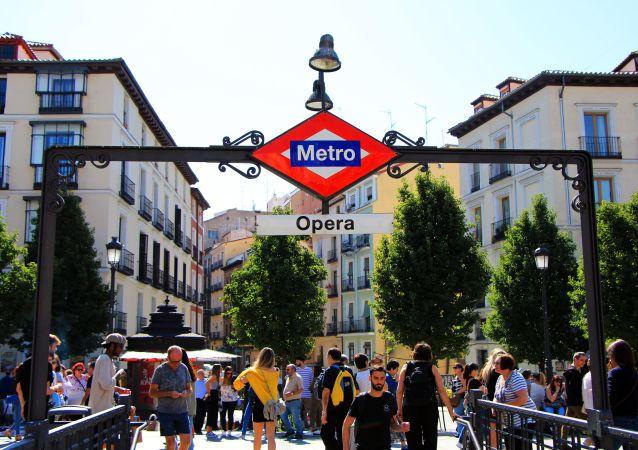 El metro de Madrid (imagen referencial)