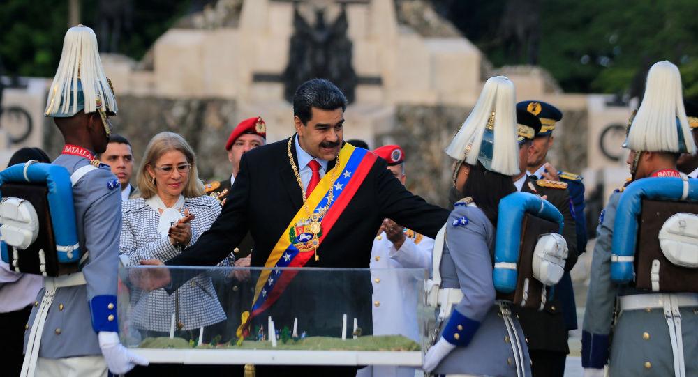 Maduro autoriza a FF. AA. responder 'desde todos los frentes' a Duque