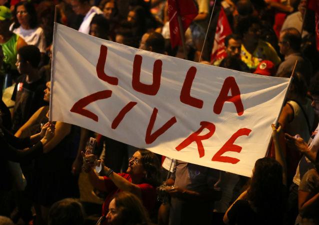 Partidarios del expresidente de Brasil, Luiz Inácio Lula da Silva