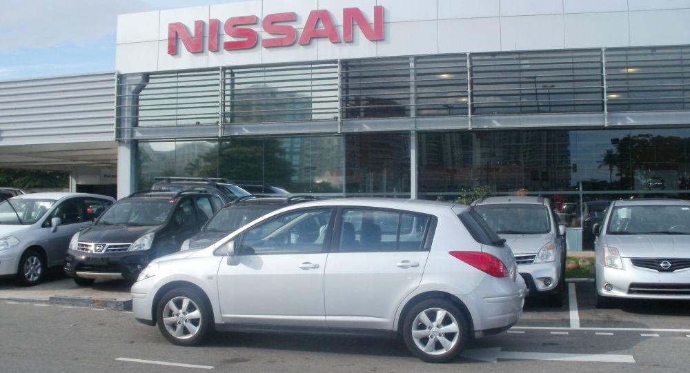 Un concesionario de Nissan