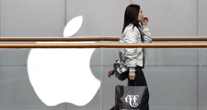 Tienda de Apple en China (archivo)