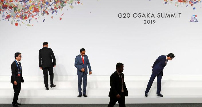 El logo de la cumbre del G20 en Osaka, Japón