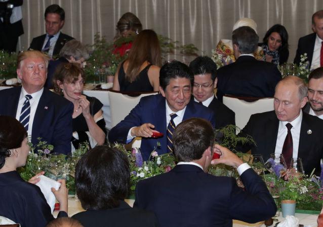 Líderes mindiales en la cena del G20