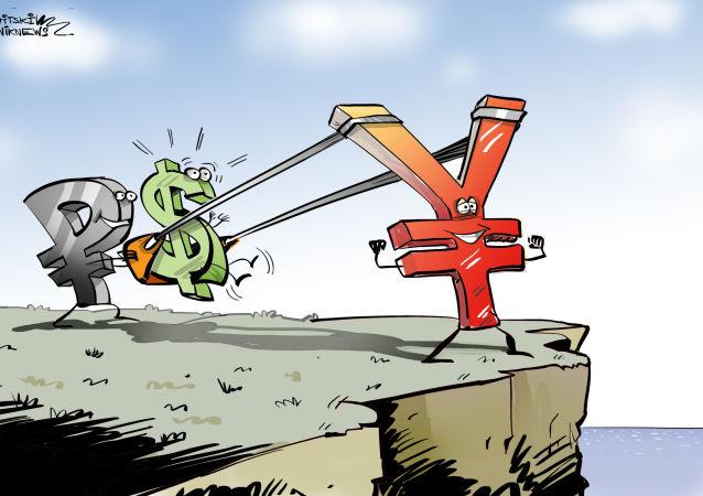 Rusia y China, listos  para 'expulsar' el dólar del comercio bilateral