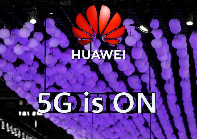 Presentación de la tecnología 5G de Huawei (archivo)
