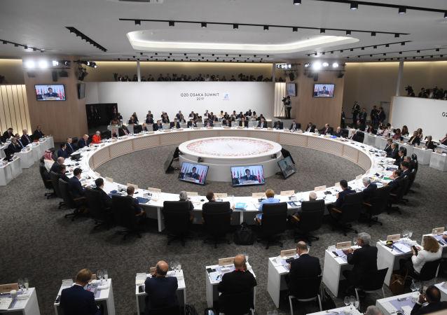 La cumbre el G20 en Osaka, Japón